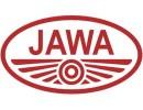 Логотип Ява
